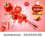 tomato juice ads. glass bottle... | Shutterstock .eps vector #1022554138
