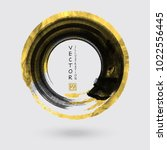 vector black and gold circle... | Shutterstock .eps vector #1022556445