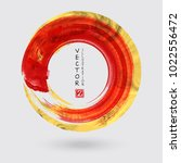 vector red and gold circle... | Shutterstock .eps vector #1022556472