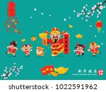 vintage chinese new year poster ... | Shutterstock .eps vector #1022591962
