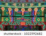 korean architecture   colorful...   Shutterstock . vector #1022592682