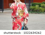 young girl wearing japanese... | Shutterstock . vector #1022634262