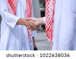 arab business collaboration to... | Shutterstock . vector #1022638036