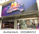 subang jaya  malaysia   january ... | Shutterstock . vector #1022684212