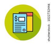 statement report document    Shutterstock .eps vector #1022732446