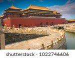 beijing  china. the forbidden... | Shutterstock . vector #1022746606