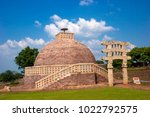 the great sanchi stupa ... | Shutterstock . vector #1022792575