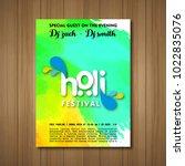 happy holi festival. white holi ...   Shutterstock .eps vector #1022835076