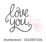 i love you. i heart you.... | Shutterstock .eps vector #1022837236