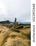 statue of a sailor built at the ... | Shutterstock . vector #1022852668