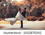 young couple in love guy and... | Shutterstock . vector #1022870242