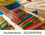 preschooler baby learns to... | Shutterstock . vector #1022939596