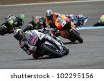 Постер, плакат: Yamaha rider Jorge Lorenzo