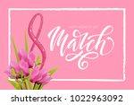 march 8 international women's...   Shutterstock .eps vector #1022963092