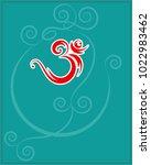 aum  om  the eternal sound of... | Shutterstock .eps vector #1022983462