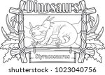prehistoric dinosaur ... | Shutterstock .eps vector #1023040756