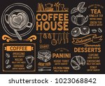 coffee restaurant menu. vector... | Shutterstock .eps vector #1023068842