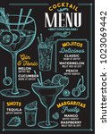 cocktail bar menu. vector... | Shutterstock .eps vector #1023069442