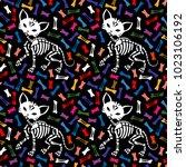 seamless pattern. lovely... | Shutterstock .eps vector #1023106192