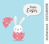 happy easter bunny vector... | Shutterstock .eps vector #1023180058