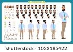 people character business set.... | Shutterstock .eps vector #1023185422