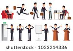 big set of businessman... | Shutterstock .eps vector #1023214336