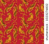 seamless pattern with tigers | Shutterstock .eps vector #1023276832
