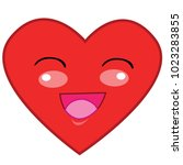 the cartoon heart has many...   Shutterstock .eps vector #1023283855
