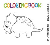cute dino coloring book. | Shutterstock .eps vector #1023325666