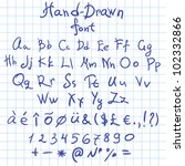hand drawn font with all... | Shutterstock .eps vector #102332866
