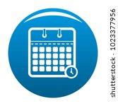 calendar time icon vector blue... | Shutterstock .eps vector #1023377956