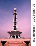 Image of Minar-e-Pakistan Lahore Punjab Pakistan