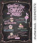 Valentine`s day sweet menu chalkboard design, hand drawn illustration