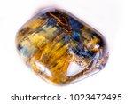 macro mineral stone petersit... | Shutterstock . vector #1023472495