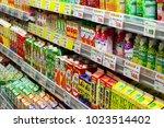 osaka  jp   june 10  2017  a... | Shutterstock . vector #1023514402