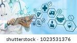 health insurance concept  ...   Shutterstock . vector #1023531376