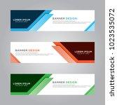 abstract modern banner... | Shutterstock .eps vector #1023535072