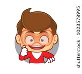 clipart picture of a superhero... | Shutterstock .eps vector #1023578995