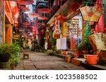 fenghuang  china   september 22 ... | Shutterstock . vector #1023588502