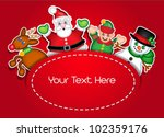 Template Design for Christmas Card - stock vector
