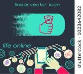 money on hand icon | Shutterstock .eps vector #1023642082
