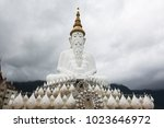 Small photo of Phetchabun Thailand - Sep 2013: The white Five Buddha images with unique overlapping design at the outdoor zone of the famous Wat Pha Sorn Kaew temple
