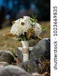 beautiful wedding bouquet | Shutterstock . vector #1023669835