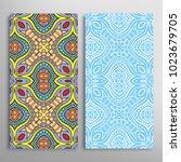vertical seamless patterns set  ... | Shutterstock .eps vector #1023679705