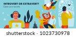 introvert or extravert header...   Shutterstock .eps vector #1023730978
