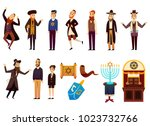 cartoon jews characters icons... | Shutterstock .eps vector #1023732766