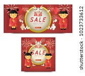 set of commercial banner... | Shutterstock .eps vector #1023733612