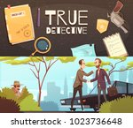 set of two horizontal banners... | Shutterstock .eps vector #1023736648