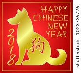 2018 chinese new year of dog... | Shutterstock .eps vector #1023736726