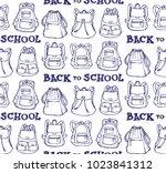 hand drawn doodle school... | Shutterstock .eps vector #1023841312